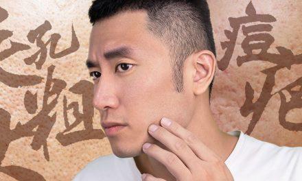 痘疤和毛孔粗大到底怎麼救?